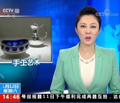 Wonderlab_pekin_CCTV_01